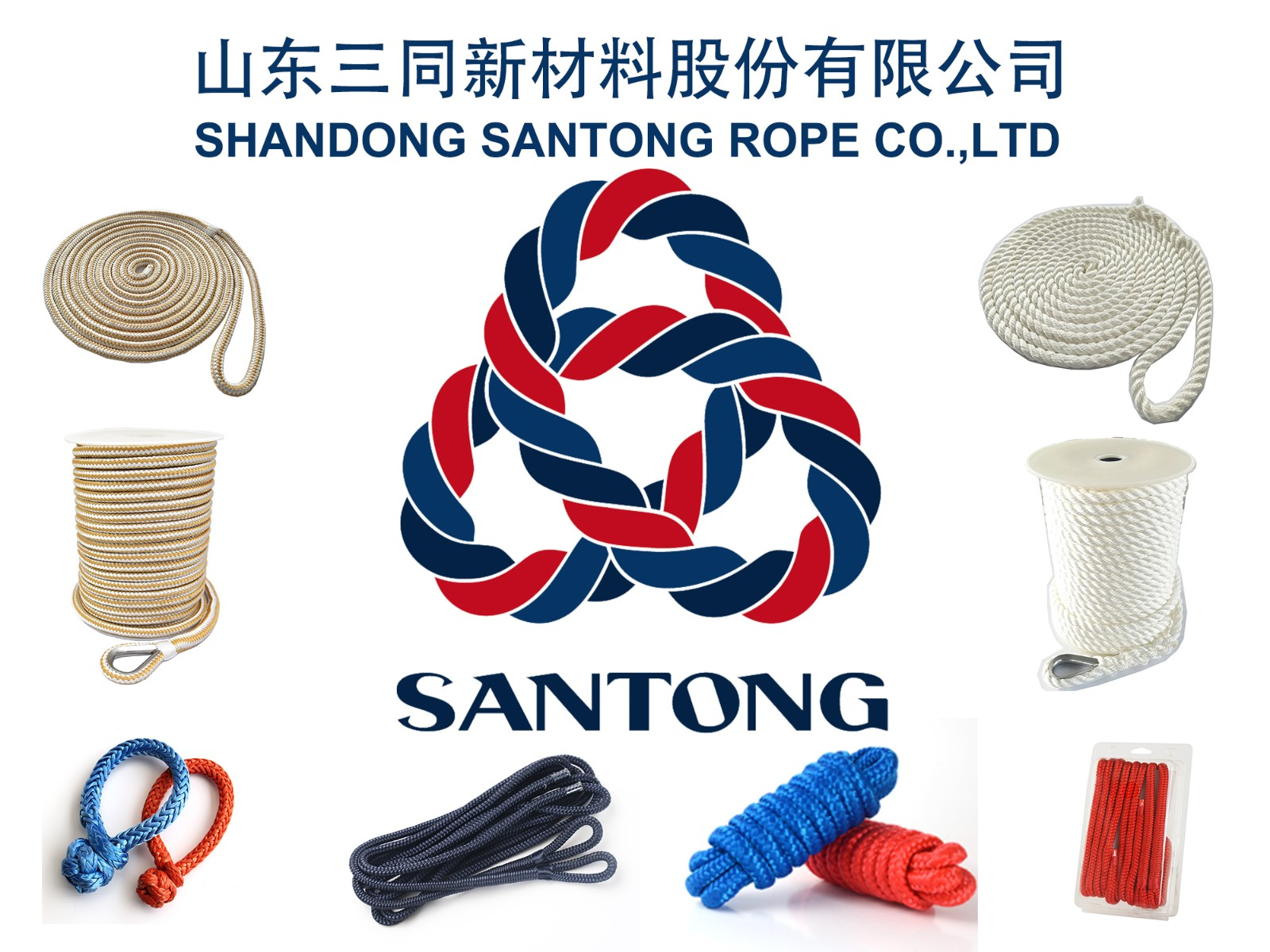 SanTong good quality anchor ropes supplier for oil-5