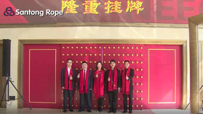 Enterprise culture,rope reputation of custom rope manufacturer